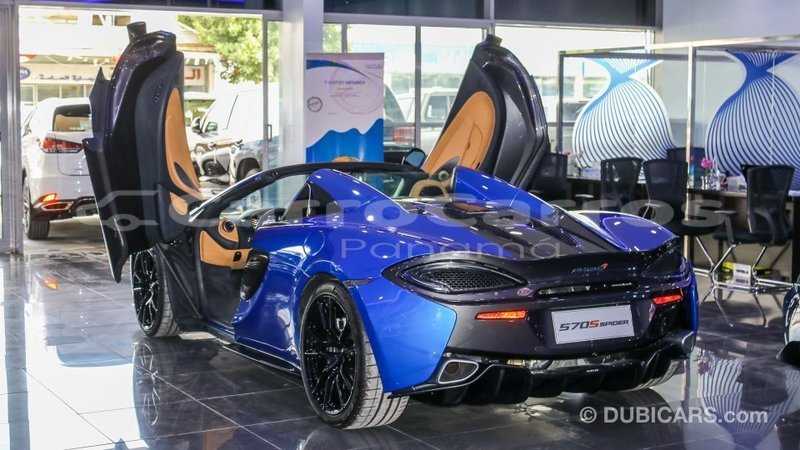 Big with watermark mclaren 570s chiriqui import dubai 4459